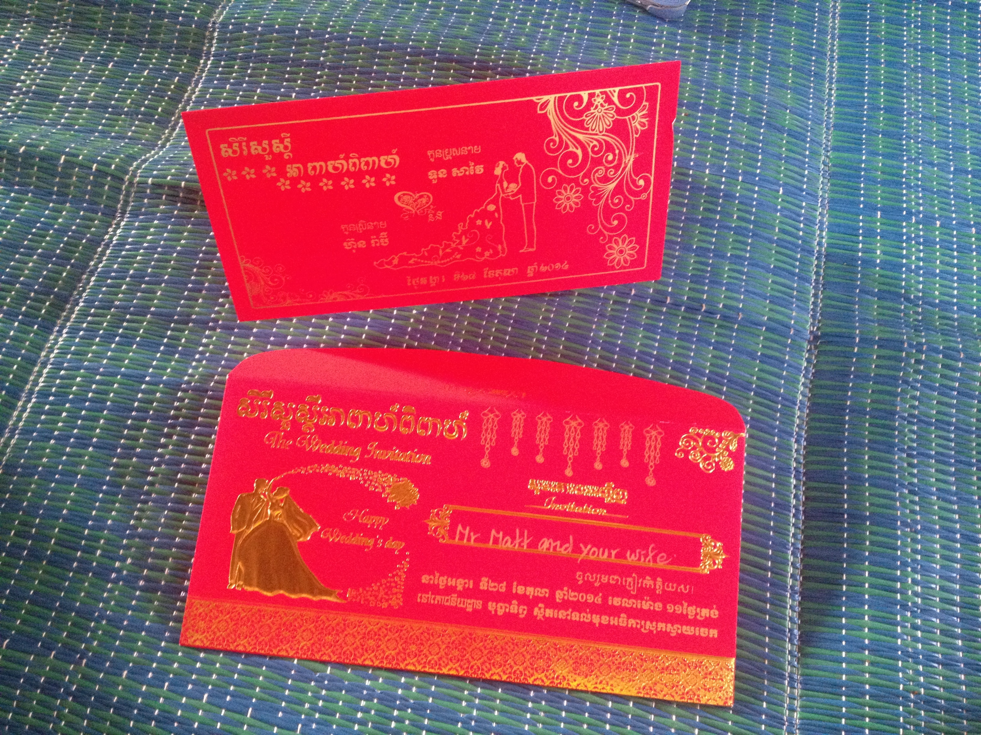 Khmer Wedding Invitations: Cambodian Cultural Events In Ten Parts